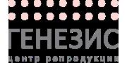logo_genesis